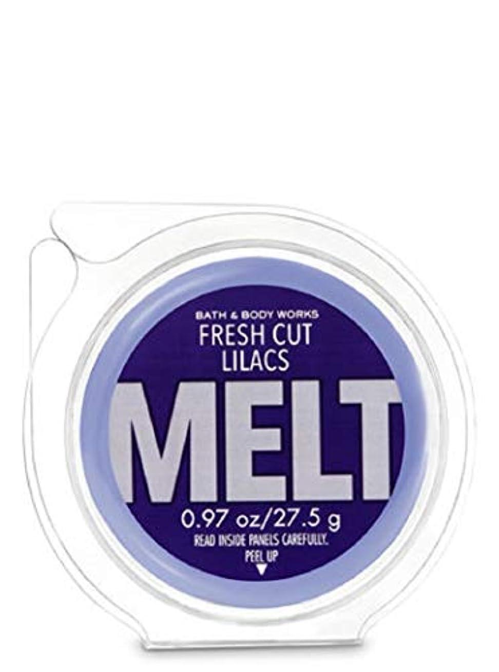 踏みつけ削減びん【Bath&Body Works/バス&ボディワークス】 フレグランスメルト タルト ワックスポプリ フレッシュカットライラック Wax Fragrance Melt Fresh Cut Lilacs 0.97oz /...