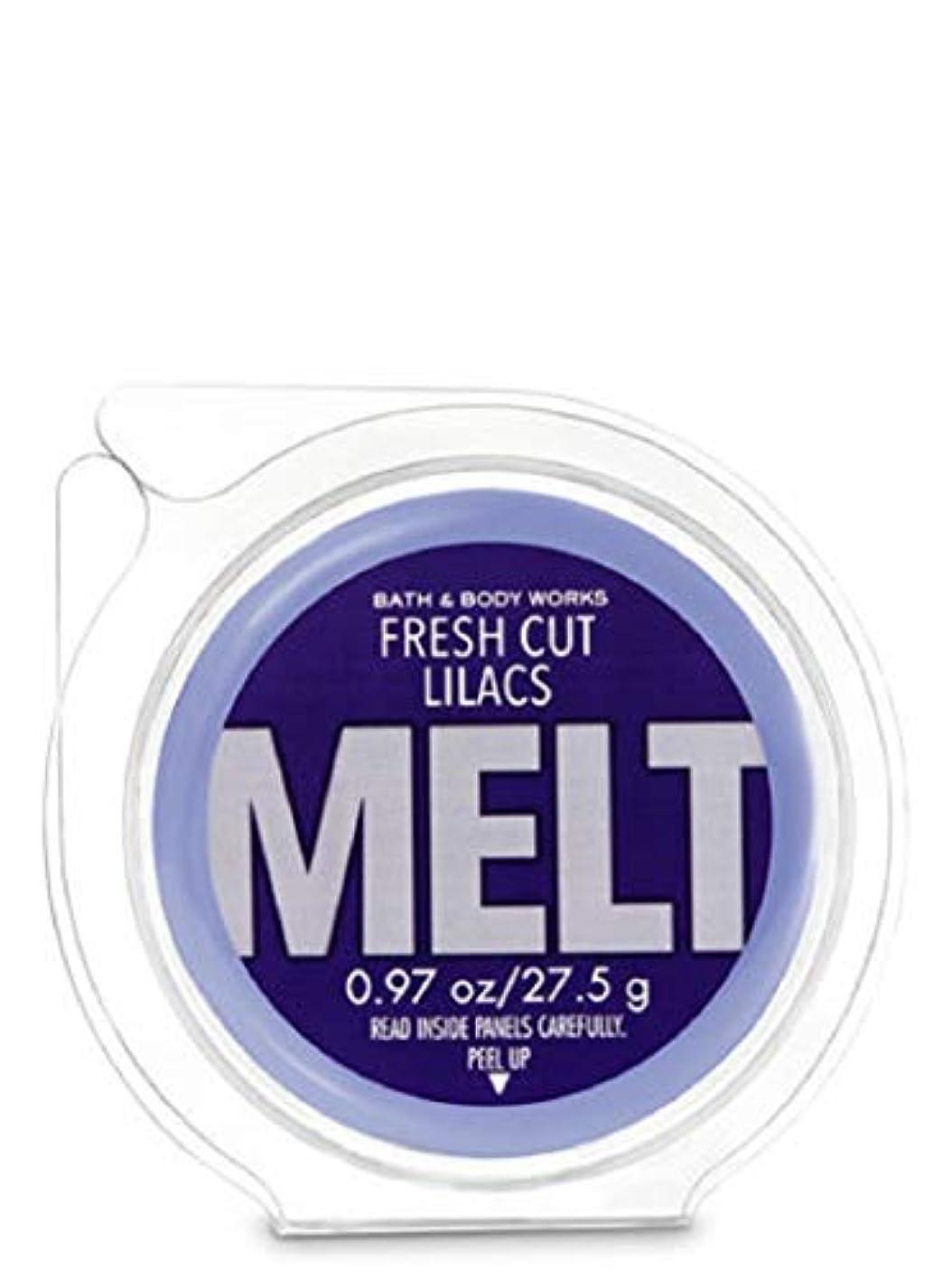 今悲劇的な機関【Bath&Body Works/バス&ボディワークス】 フレグランスメルト タルト ワックスポプリ フレッシュカットライラック Wax Fragrance Melt Fresh Cut Lilacs 0.97oz / 27.5g
