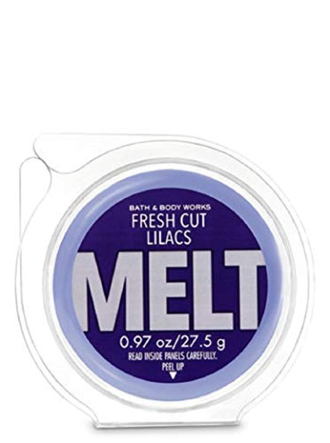 ルー三番あごひげ【Bath&Body Works/バス&ボディワークス】 フレグランスメルト タルト ワックスポプリ フレッシュカットライラック Wax Fragrance Melt Fresh Cut Lilacs 0.97oz /...
