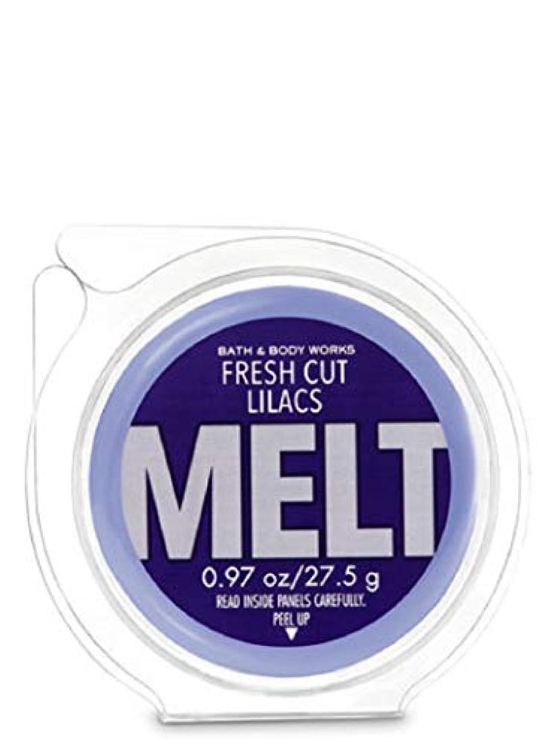 管理者再生可能十一【Bath&Body Works/バス&ボディワークス】 フレグランスメルト タルト ワックスポプリ フレッシュカットライラック Wax Fragrance Melt Fresh Cut Lilacs 0.97oz /...
