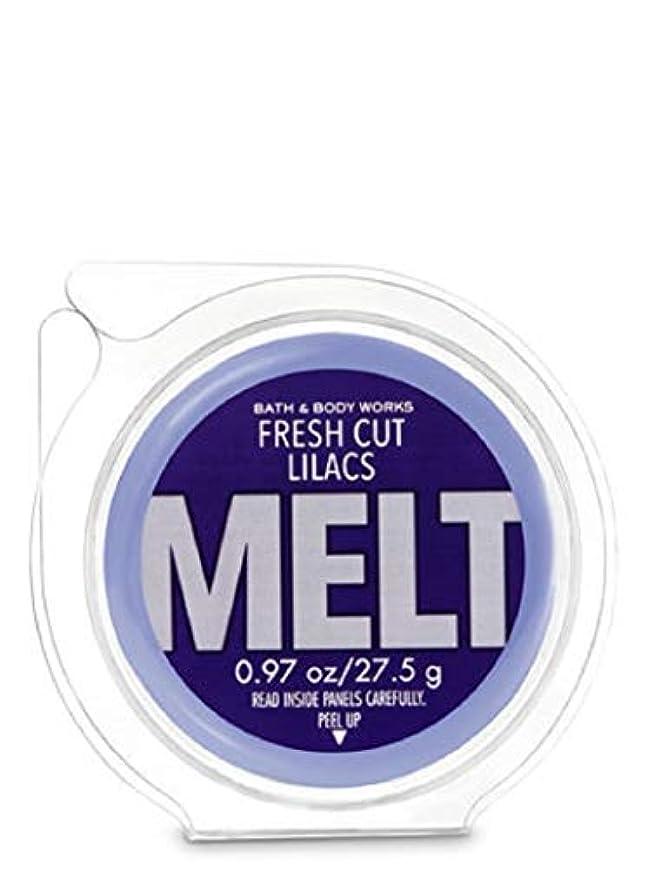 どちらもスーツ振る【Bath&Body Works/バス&ボディワークス】 フレグランスメルト タルト ワックスポプリ フレッシュカットライラック Wax Fragrance Melt Fresh Cut Lilacs 0.97oz /...