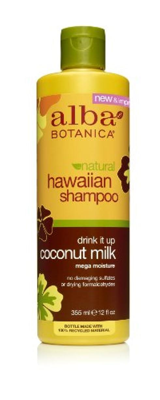 毎月木製銀alba BOTANICA アルバボタニカ ハワイアン シャンプー CM ココナッツミルク