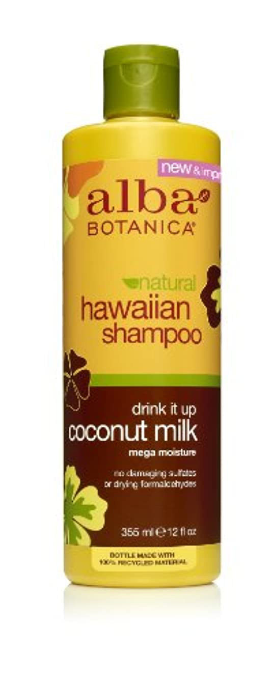 アカウント思想嫌いalba BOTANICA アルバボタニカ ハワイアン シャンプー CM ココナッツミルク