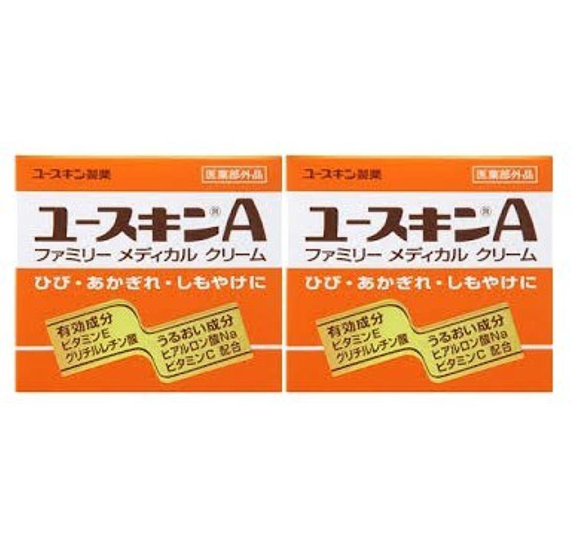 強制すごい基礎理論【2個セット】ユースキンA ( 120g ) ( ハンドクリーム )