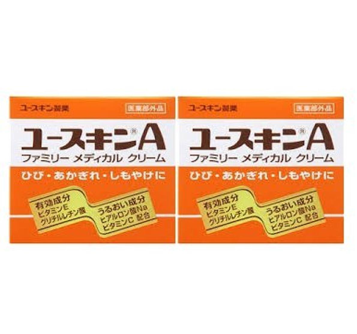 楽しむワットベンチ【2個セット】ユースキンA ( 120g ) ( ハンドクリーム )