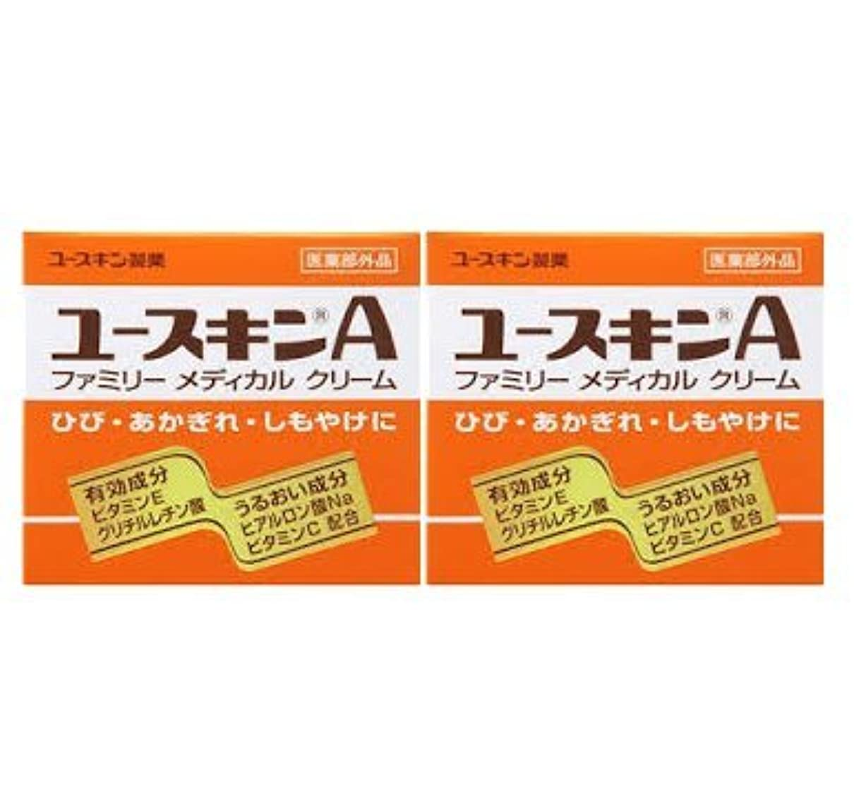 ドキュメンタリー国籍薄汚い【2個セット】ユースキンA ( 120g ) ( ハンドクリーム )