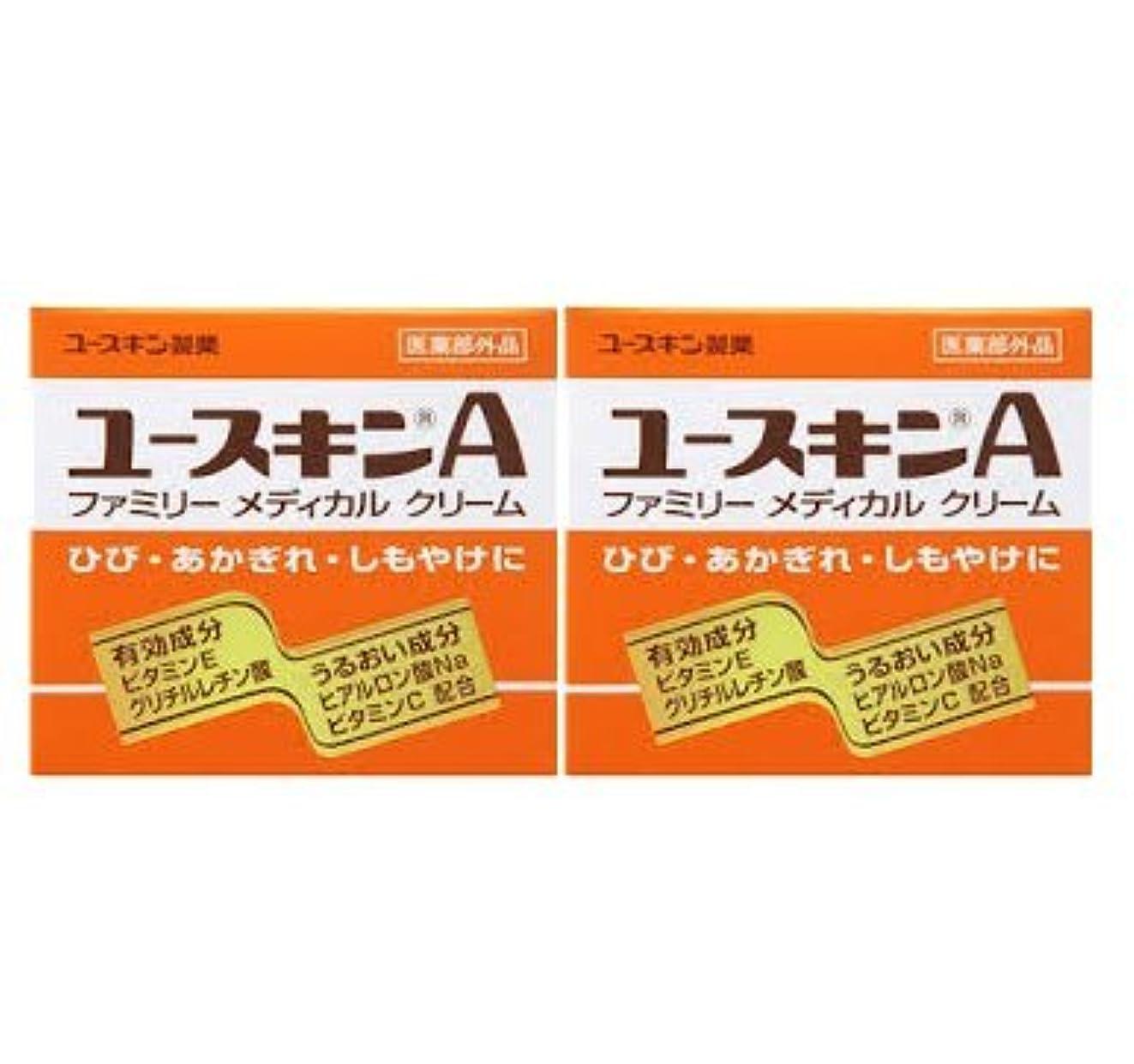 クアッガペック先行する【2個セット】ユースキンA ( 120g ) ( ハンドクリーム )