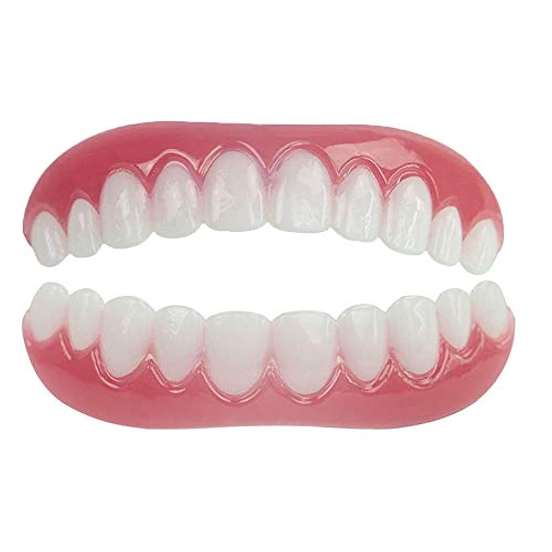 盗賊大胆アミューズシリコンシミュレーションの上下の義歯スリーブ、歯科用ベニヤホワイトニングティーセット(2セット),Boxed,UpperLower