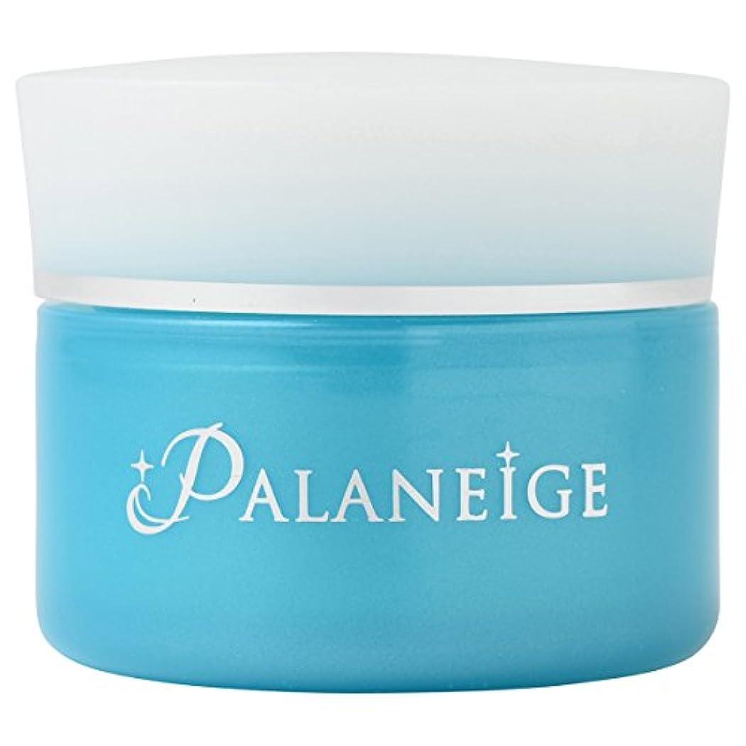 パテ間接的散髪パラネージュ ( Palaneige ) アルブチンの8倍の美白効果とプラセンタの250倍の美白有効成分があるパラオの白泥を利用した クレイパック