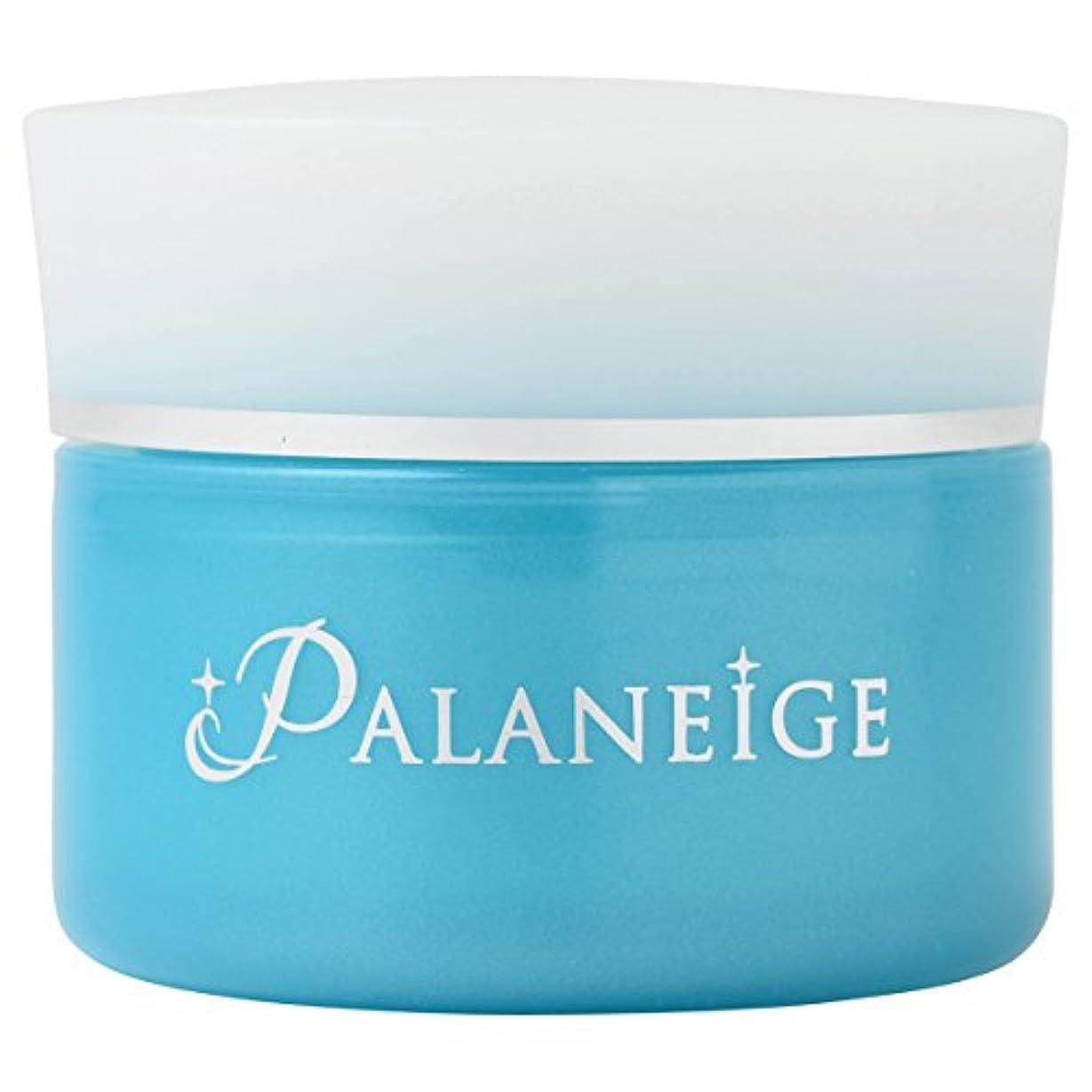 スープ好戦的なコストパラネージュ ( Palaneige ) アルブチンの8倍の美白効果とプラセンタの250倍の美白有効成分があるパラオの白泥を利用した クレイパック