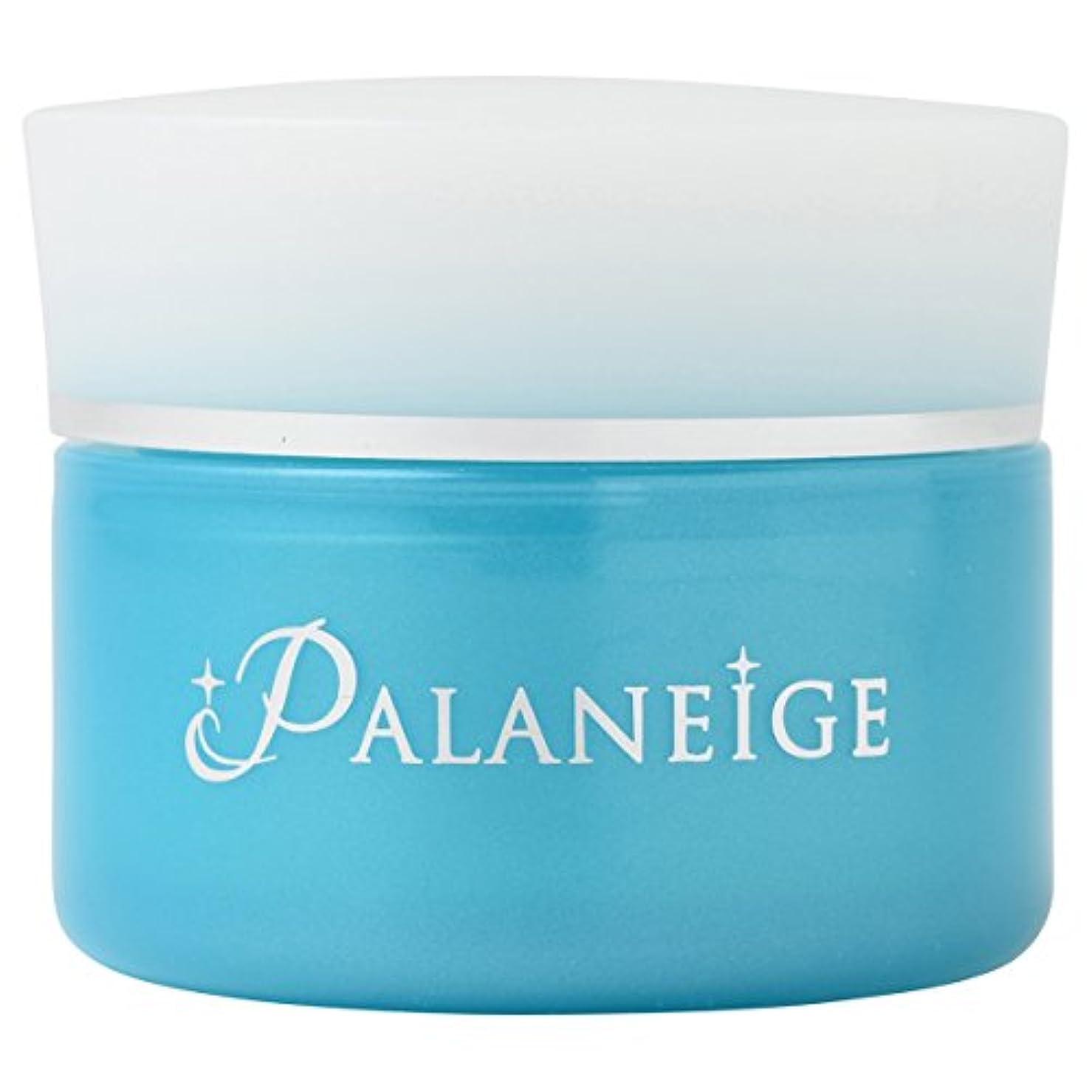 日食浴音楽パラネージュ ( Palaneige ) アルブチンの8倍の美白効果とプラセンタの250倍の美白有効成分があるパラオの白泥を利用した クレイパック