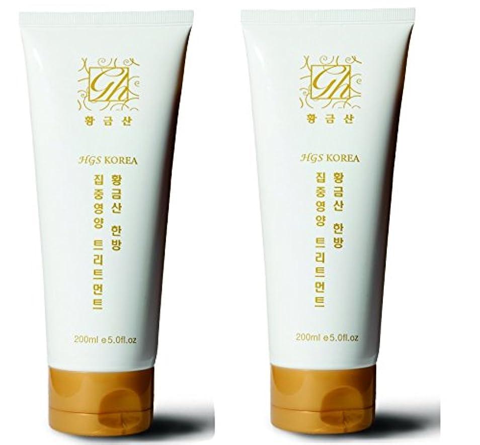ケニアある権限ゴールドヘア 育毛トリートメント 2個 発毛ケア 漢方トリートメント ヘアケアトリートメント/Herbal Hair Loss Fast Regrowth Gold Hair Loss reatmentX2ea[海外直送品...