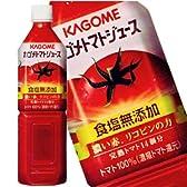 カゴメ トマトジュース食塩無添加 900g×12本