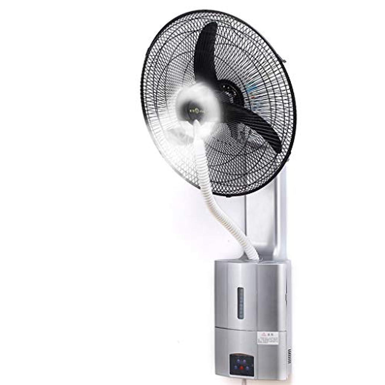こどもの日失速する必要があるWJW- ウォールマウント式工業用ファンスプレー冷蔵商用水冷式リモートコントロール18インチライトグレー