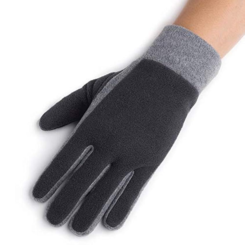 わかる流星セーターメンズタッチ秋と冬の暖かさと耐寒性ドライビングバイクのぬいぐるみの手袋