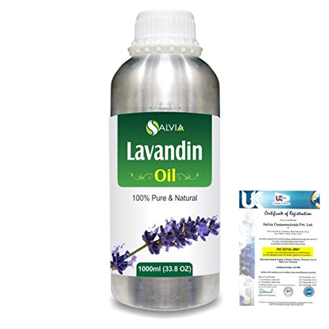 ライド利得忌まわしいLavandin 100% Natural Pure Essential Oil 1000ml/33.8fl.oz.