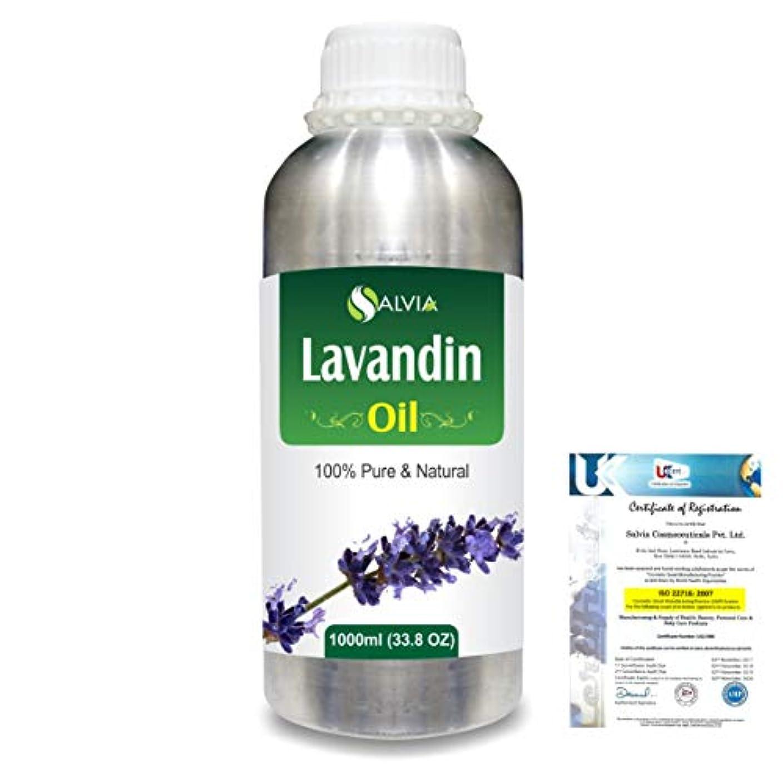 リング罪悪感グラディスLavandin 100% Natural Pure Essential Oil 1000ml/33.8fl.oz.
