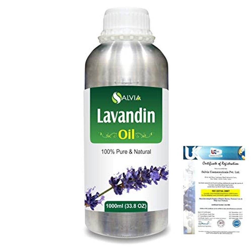 ハーフアレンジリルLavandin 100% Natural Pure Essential Oil 1000ml/33.8fl.oz.