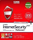 G DATA InternetSecurity 2007 Release2 特別優待版