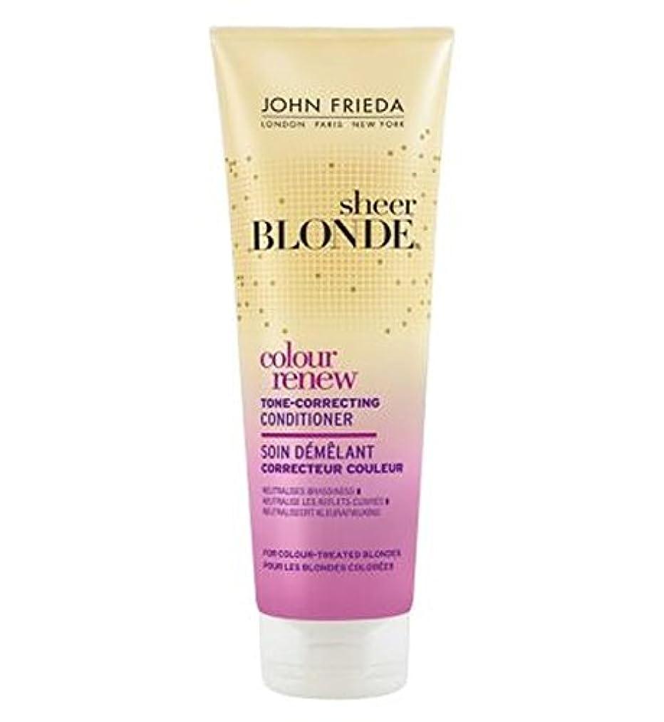 ジム持つ引き受けるジョン?フリーダ薄手のブロンド色は色調補正コンディショナー250ミリリットルを更新します (John Frieda) (x2) - John Frieda Sheer Blonde Colour Renew Tone Correcting...