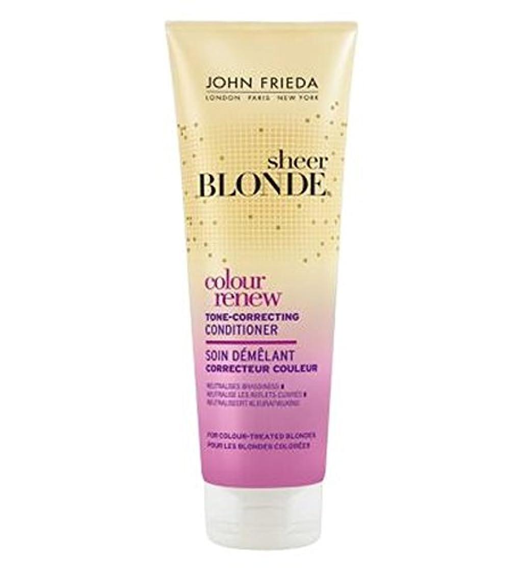 破滅的な法令委託ジョン?フリーダ薄手のブロンド色は色調補正コンディショナー250ミリリットルを更新します (John Frieda) (x2) - John Frieda Sheer Blonde Colour Renew Tone Correcting...