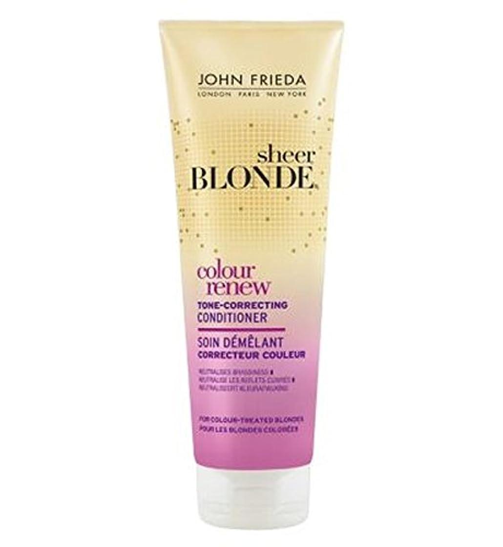 宗教ごめんなさい洋服ジョン?フリーダ薄手のブロンド色は色調補正コンディショナー250ミリリットルを更新します (John Frieda) (x2) - John Frieda Sheer Blonde Colour Renew Tone Correcting...
