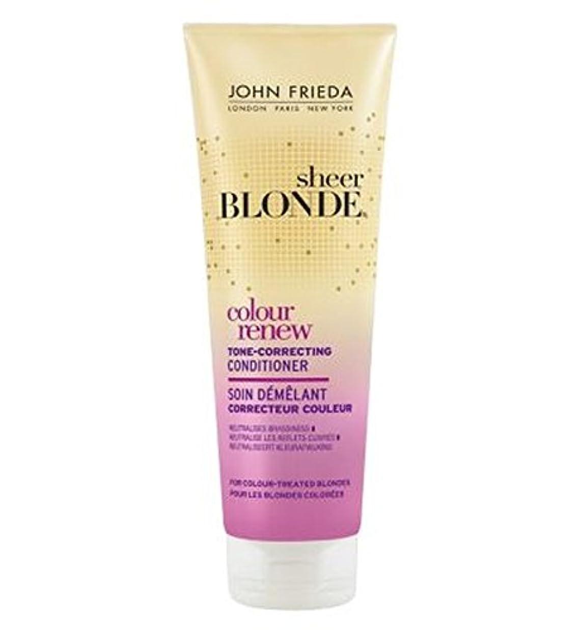 時々怠磁器ジョン?フリーダ薄手のブロンド色は色調補正コンディショナー250ミリリットルを更新します (John Frieda) (x2) - John Frieda Sheer Blonde Colour Renew Tone Correcting...