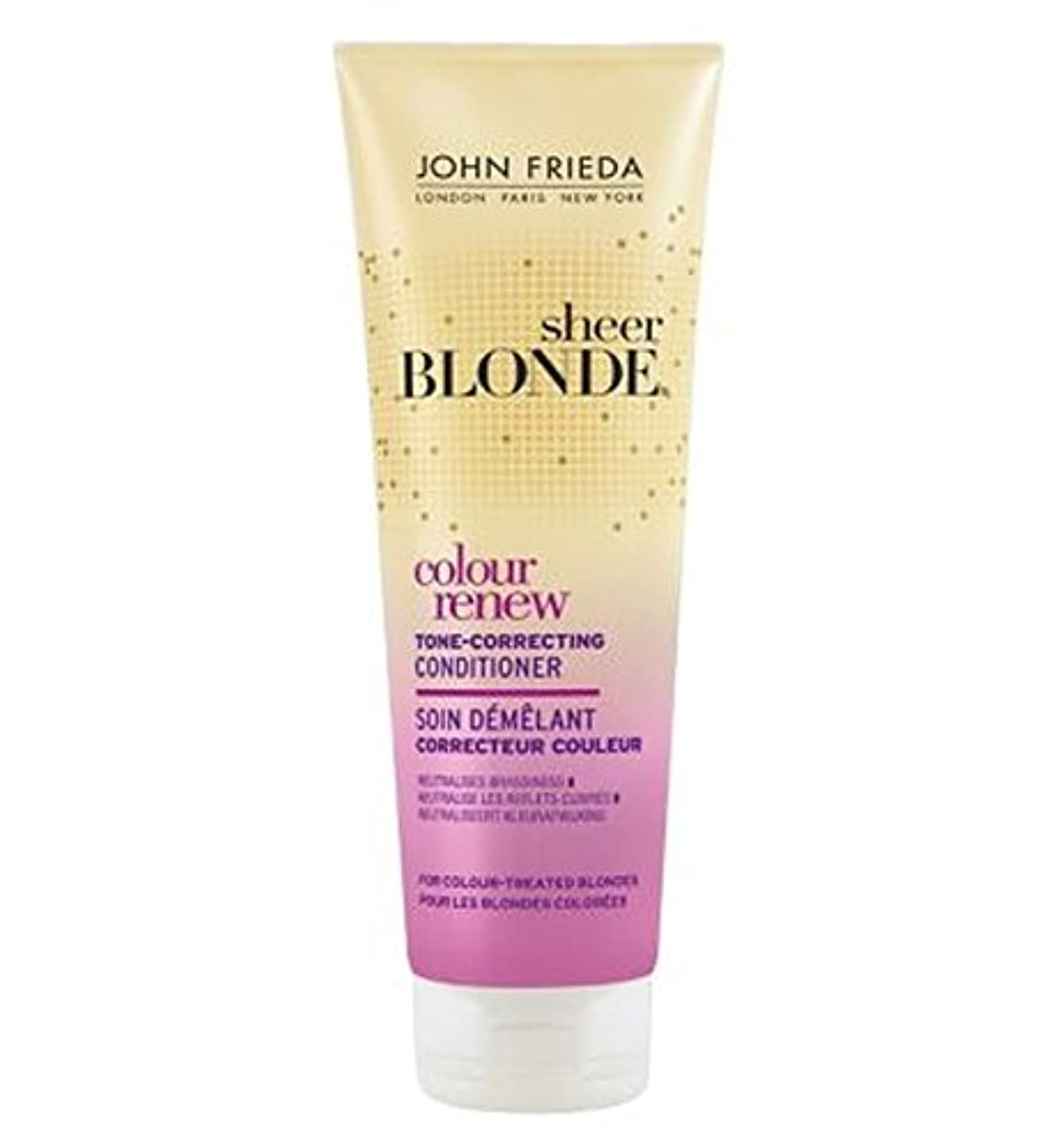 テンション荒廃する考えたジョン?フリーダ薄手のブロンド色は色調補正コンディショナー250ミリリットルを更新します (John Frieda) (x2) - John Frieda Sheer Blonde Colour Renew Tone Correcting...