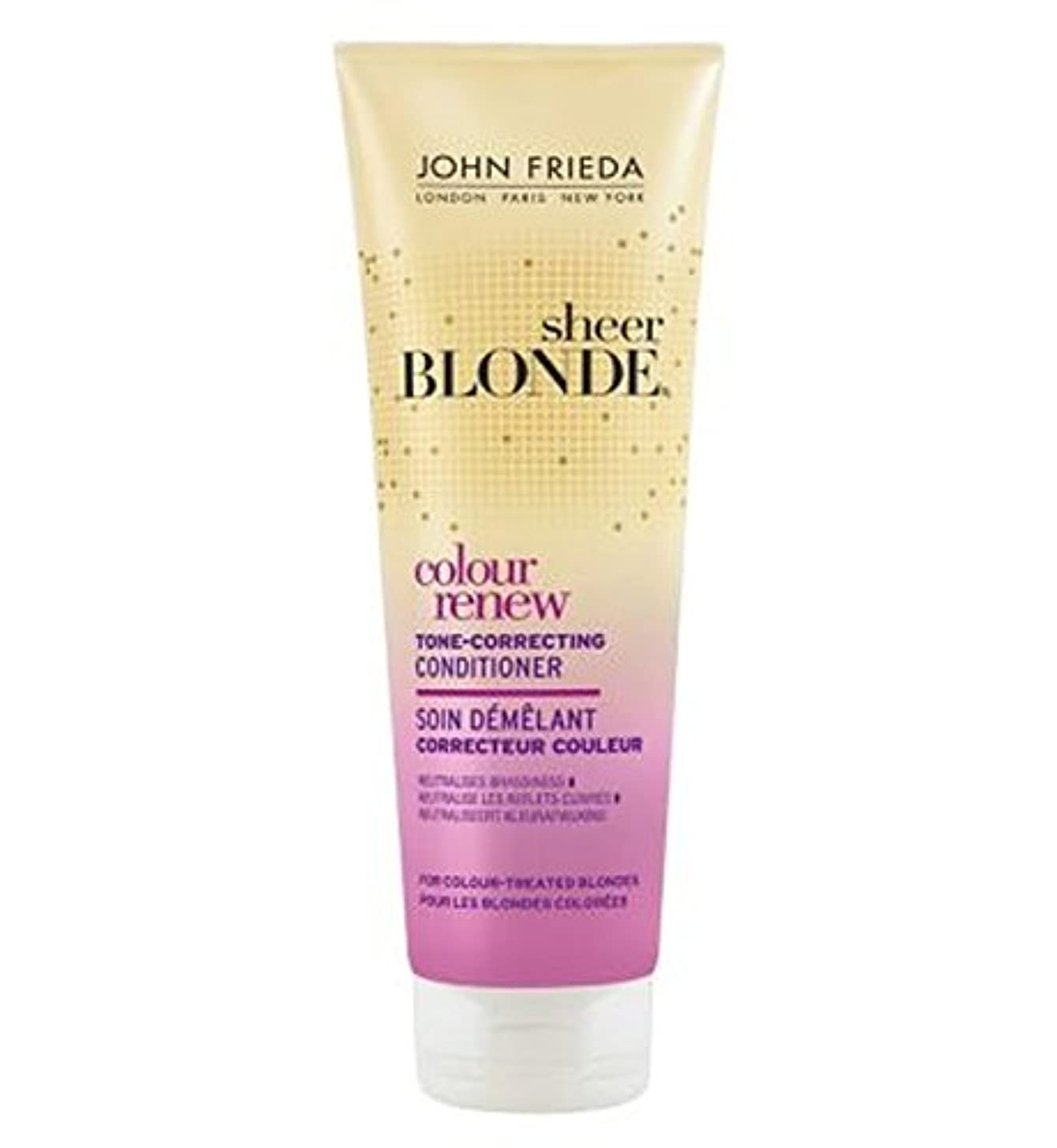 John Frieda Sheer Blonde Colour Renew Tone Correcting Conditioner 250ml - ジョン?フリーダ薄手のブロンド色は色調補正コンディショナー250ミリリットル...