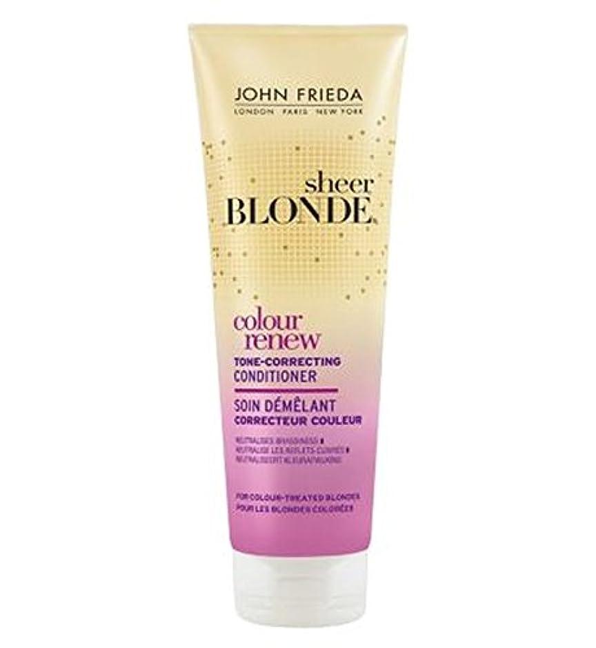 機知に富んだグラフィック振り子ジョン?フリーダ薄手のブロンド色は色調補正コンディショナー250ミリリットルを更新します (John Frieda) (x2) - John Frieda Sheer Blonde Colour Renew Tone Correcting...