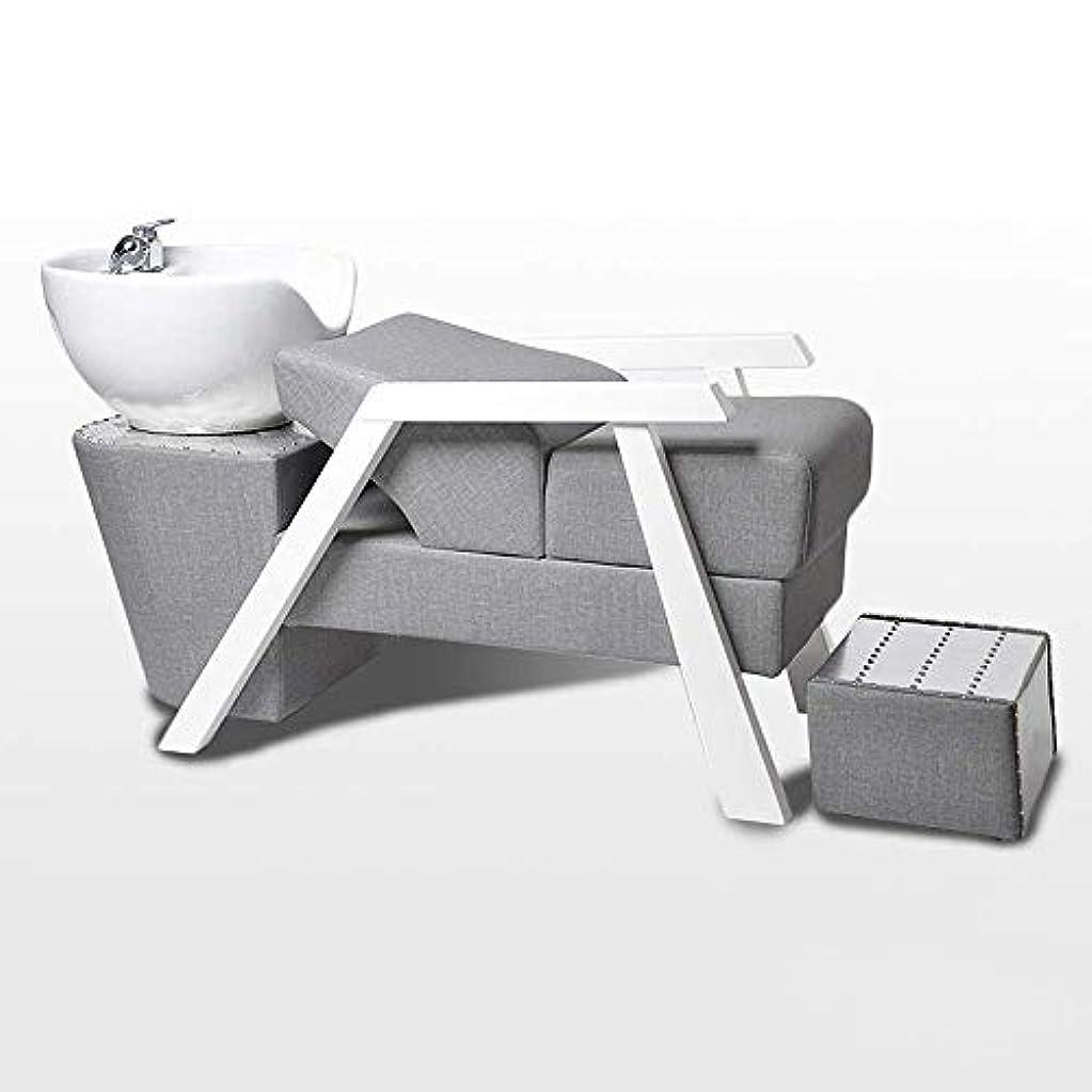 ルールマーティフィールディングエスカレーターシャンプーチェア、鉱泉の美容院装置のための簡単な同じ高さのベッドのシャンプーボールの理髪の流しの椅子