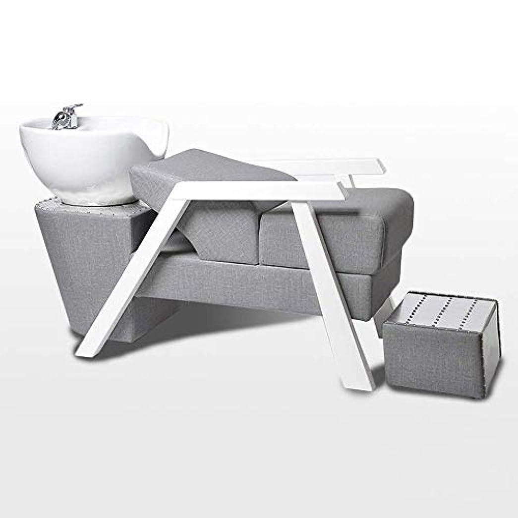 旅客デモンストレーション船上シャンプーチェア、鉱泉の美容院装置のための簡単な同じ高さのベッドのシャンプーボールの理髪の流しの椅子
