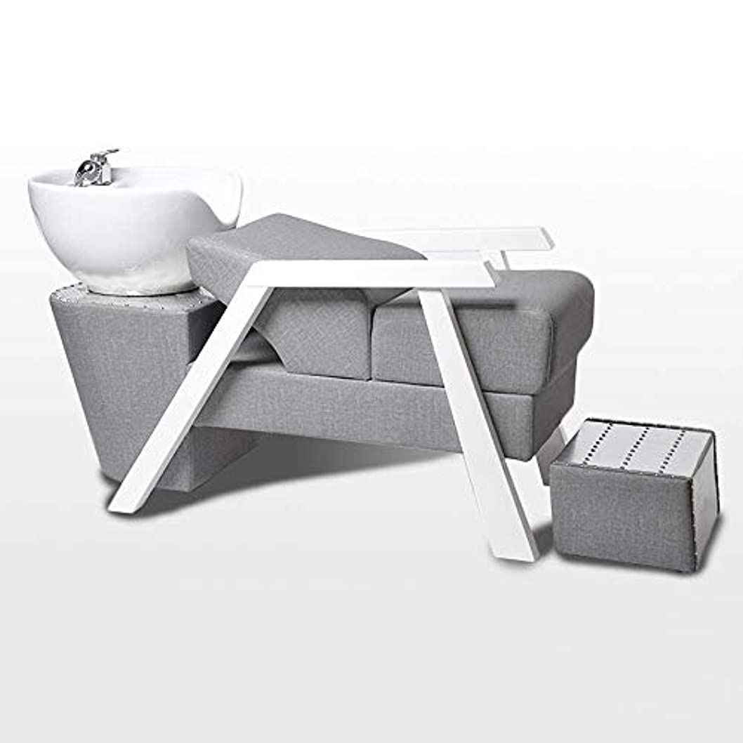 書道一族ローンシャンプーチェア、鉱泉の美容院装置のための簡単な同じ高さのベッドのシャンプーボールの理髪の流しの椅子