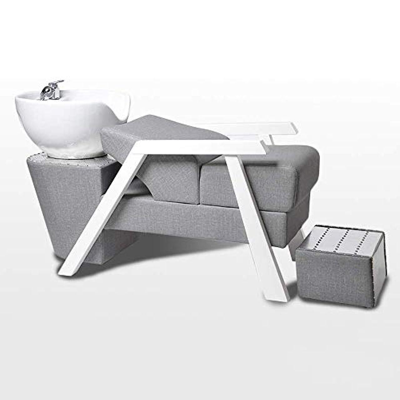 緊張するヘッドレス独立シャンプーチェア、鉱泉の美容院装置のための簡単な同じ高さのベッドのシャンプーボールの理髪の流しの椅子