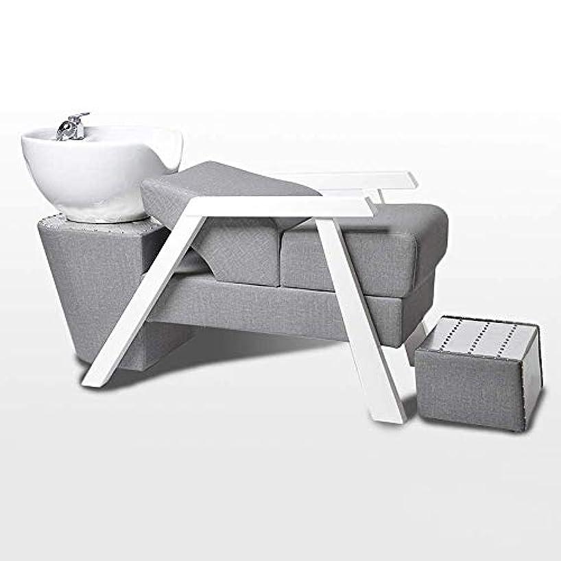 不正直傭兵ほうきシャンプーチェア、鉱泉の美容院装置のための簡単な同じ高さのベッドのシャンプーボールの理髪の流しの椅子