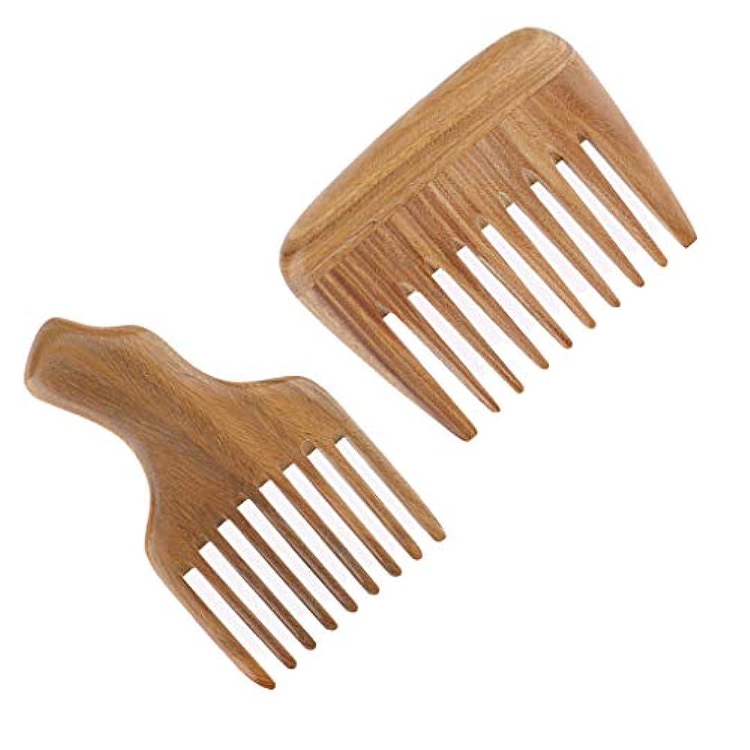 いう溝配置木製コーム ヘアブラシ ヘアコーム 粗い櫛 ユニセックス 理髪店 サロン アクセサリー 2個入り