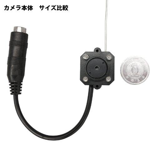 『小型ワイヤレスカメラ、受信機セット(赤外線撮影対応、TV接続型)』のトップ画像