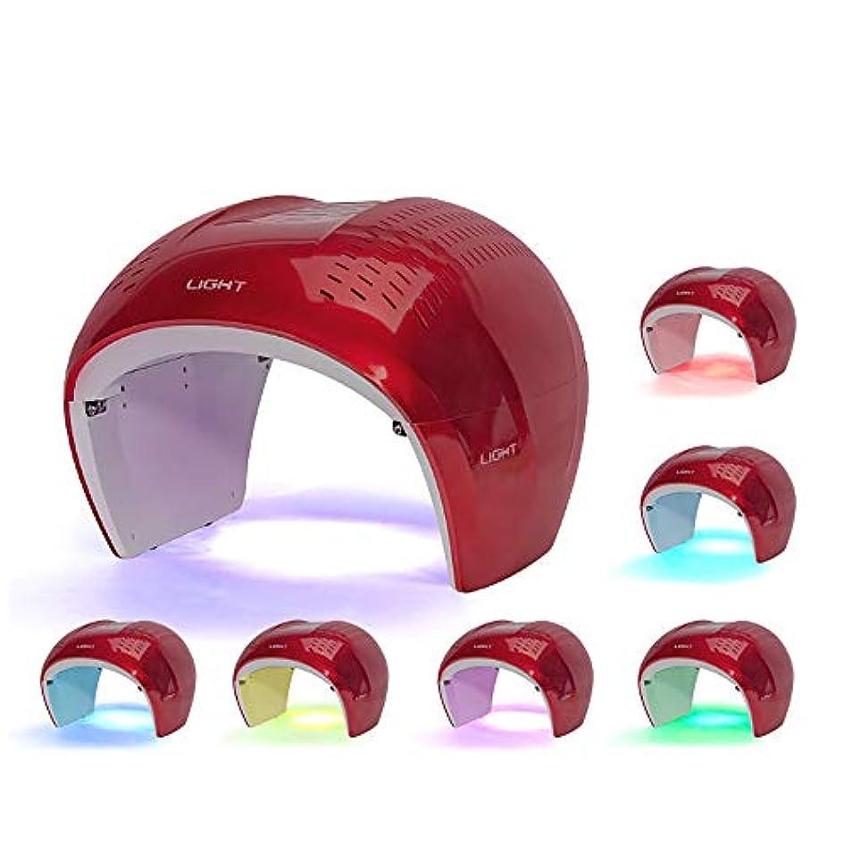コミュニティモンスター数学的なLEDフェイスマスク、7色LEDマスクフォトンライトスキンリジュビネーションセラピーフェイシャルスキンケアマスク、アンチエイジング、シワ、