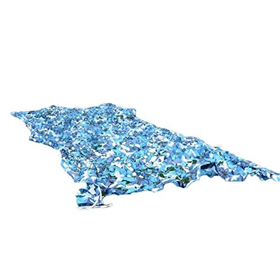 化合物仕様集まる海洋迷彩迷彩ネットオーニングシェードネット屋外写真エンジニアリングメッシュ装飾サイズマルチサイズオプション(サイズ:2 * 8m) (サイズ さいず : 2*3m)
