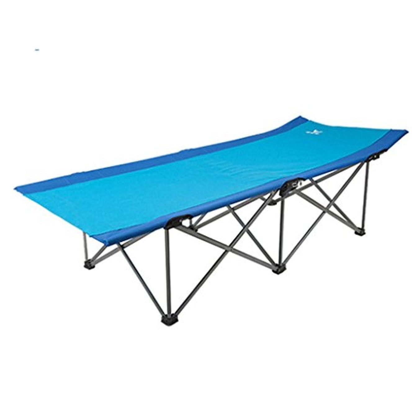 不規則なネブしっかり折りたたみ式ベッド 折り畳み式ベッドシングルベッドホームアダルトベッドシエスタラウンジチェアオフィスシンプルベッドマーチングエスコート198 * 78 * 54cm (Color : Blue)