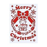 スノースプレー用型紙(A3)ベアリース クリスマスデコレーション Xmasリース・窓演出 紙 H29.7×W42cm