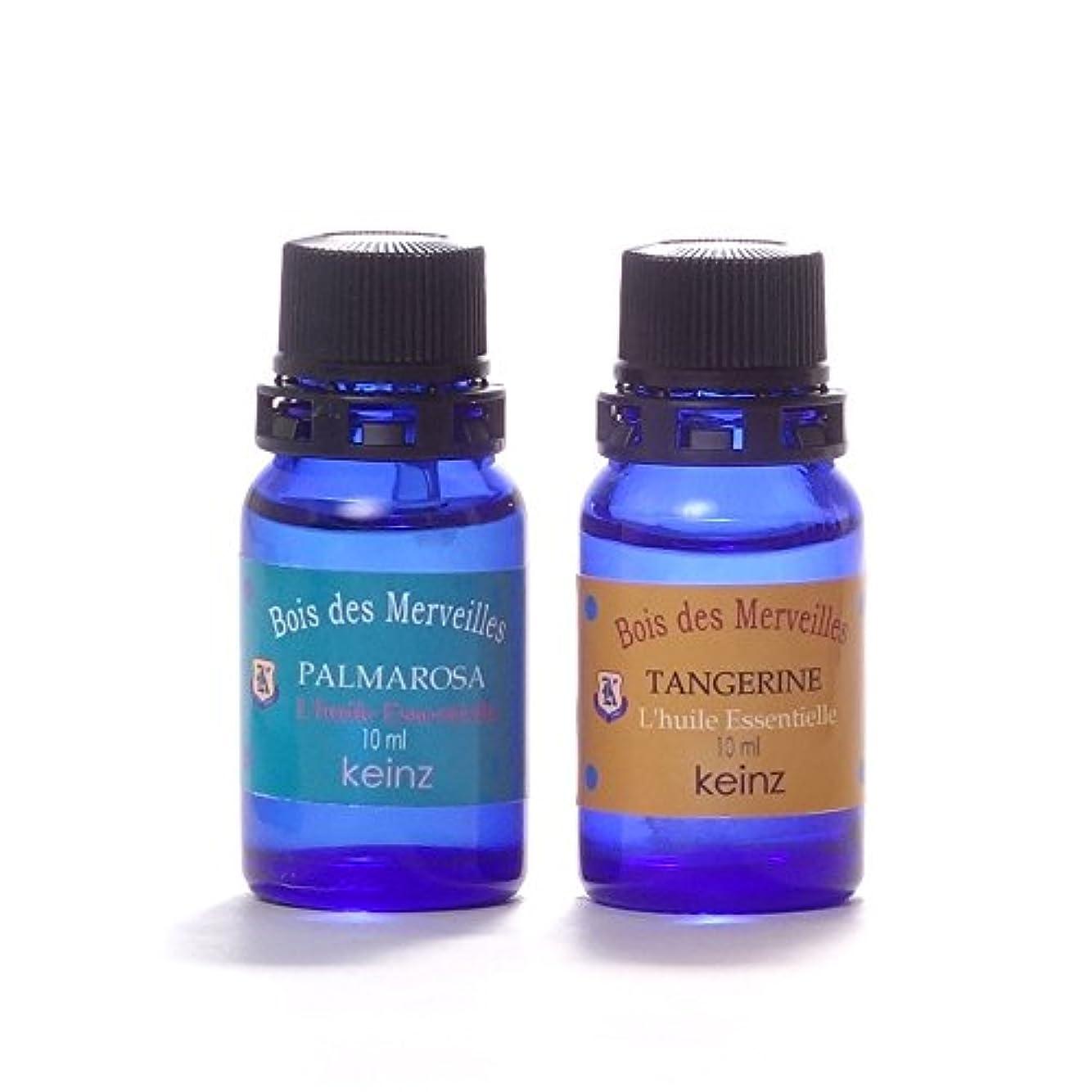 ステレオセメントスクワイアkeinzエッセンシャルオイル「パルマローザ10ml&タンジェリン10ml」2種1セット ケインズ正規品 製造国アメリカ 水蒸気蒸留法(タンジェリンは圧搾法)による100%無添加精油 人工香料は使っていません。