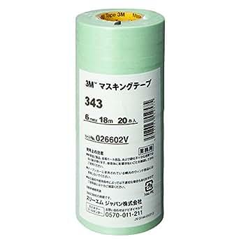 3M マスキングテープ 343 6mm×18M 20巻パック 343 6
