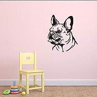 Ansyny フレンチブルドッグ壁デカール子犬ビニールアートデカール取り外し可能なウォールステッカー用キッズルーム/リビングルーム/バスルーム48 * 60センチ