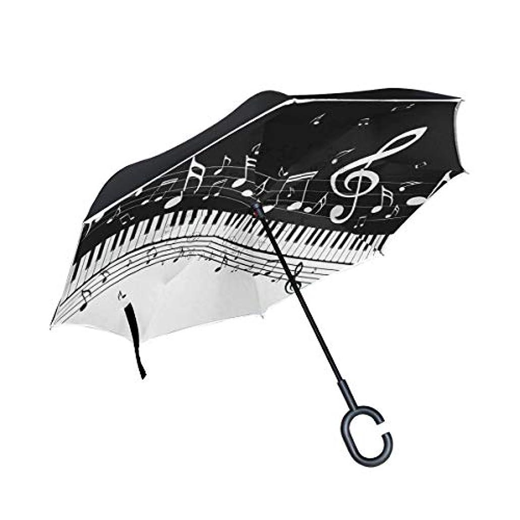 吸収剤スポーツマン自動逆折り式傘 長傘 逆さ傘 UVカット 晴雨兼用 手離れC型手元 耐風 撥水加工 ビジネス用車用 晴天の空 爽やか 音符柄 ピアノ柄 音楽柄 ブラック