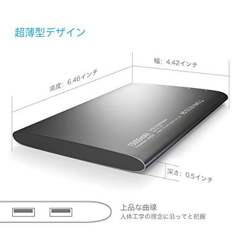 15000Mah大容量 超薄型 モバイルバッテリー スマホ充電器 薄いスマホ充電器 超スリム(iPhone 6 Plus / 6S / 6 / 5S / 5 / 4S、iPad、iPod、Samsung Galaxy、携帯電話、タブレット対応)デュアルSMART USBポート 5V / 2.4A パワーバンク メーカ保証18ヶ月(グレー)