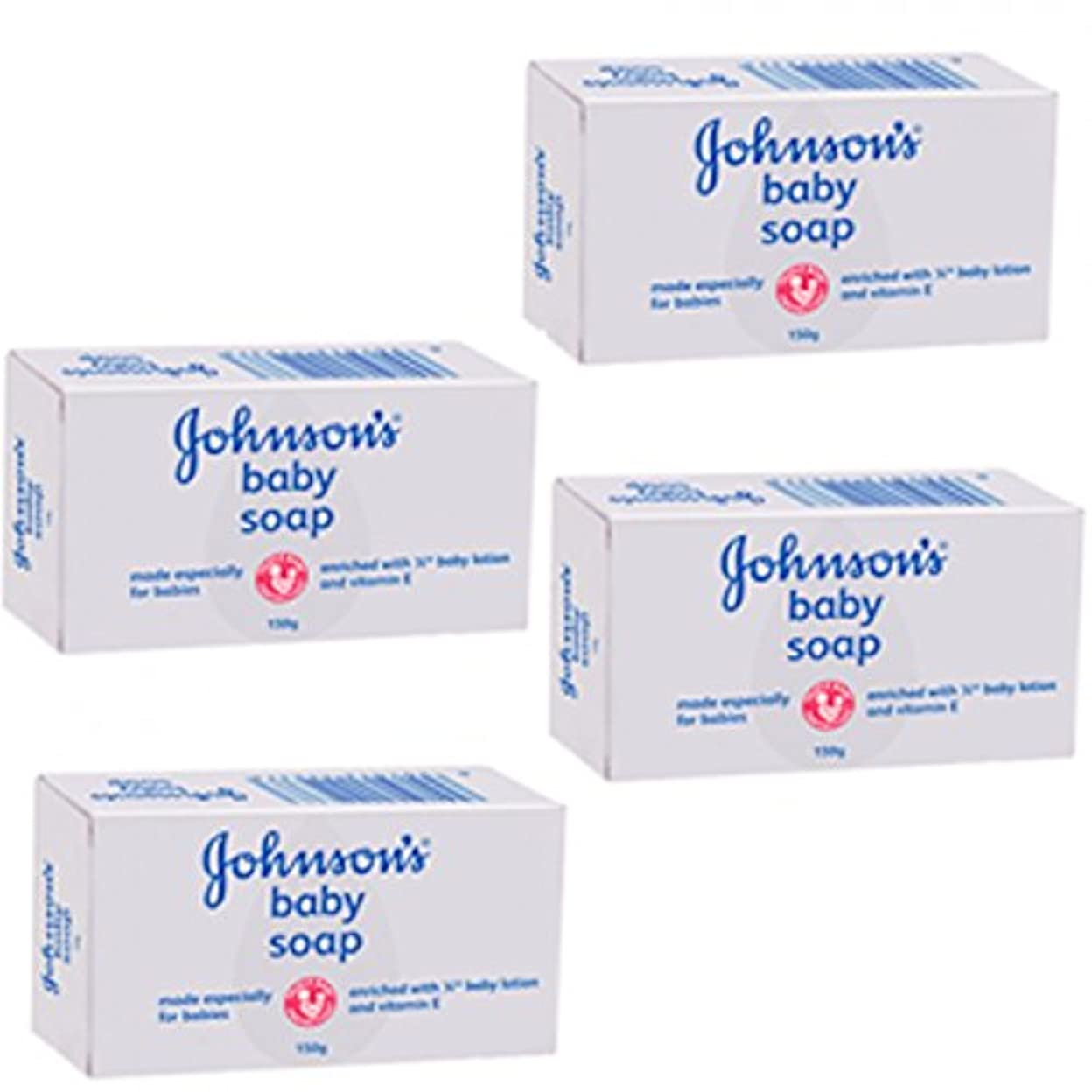 合理化メダリストあえてJohnson's Baby White Bar Soap 75g.x 4 packs