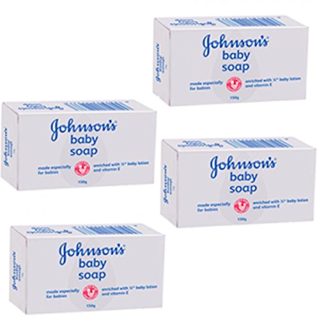 うめき割る医学Johnson's Baby White Bar Soap 75g.x 4 packs