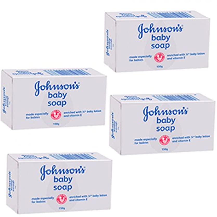 技術者バランス原子炉Johnson's Baby White Bar Soap 75g.x 4 packs