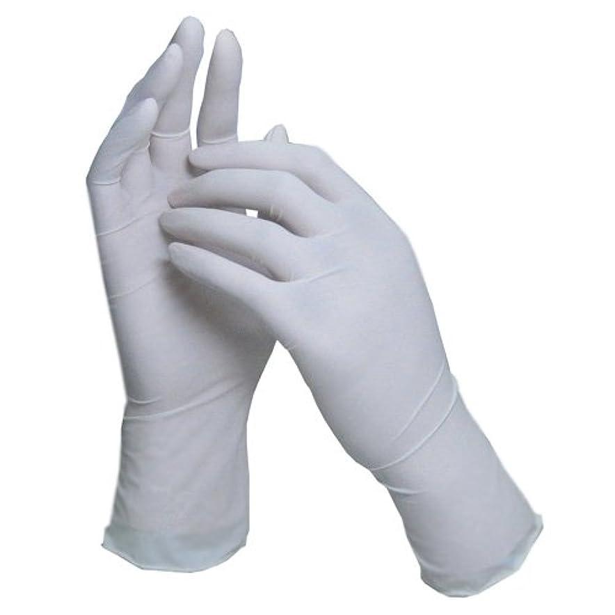 沼地美人巨大SL ニトリル手袋(粉付)S 2000枚